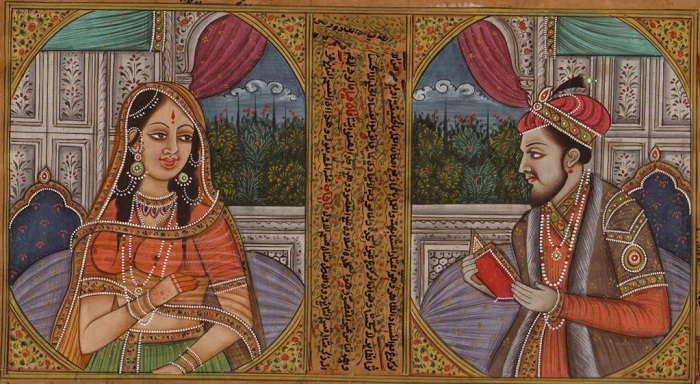 Image Credit : http://smartbitchestrashybooks.com/2015/11/real-life-romance-nur-jahan-jahangir/