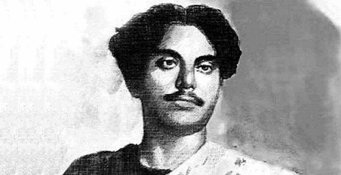 Kazi Nazrul Islam bani