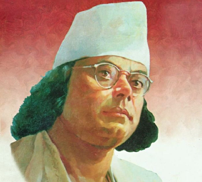 Image Credit : http://bankofinfo.com/detail-life-history-of-kazi-nazrul-islam/